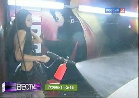 Эротическая автомойка в Киеве